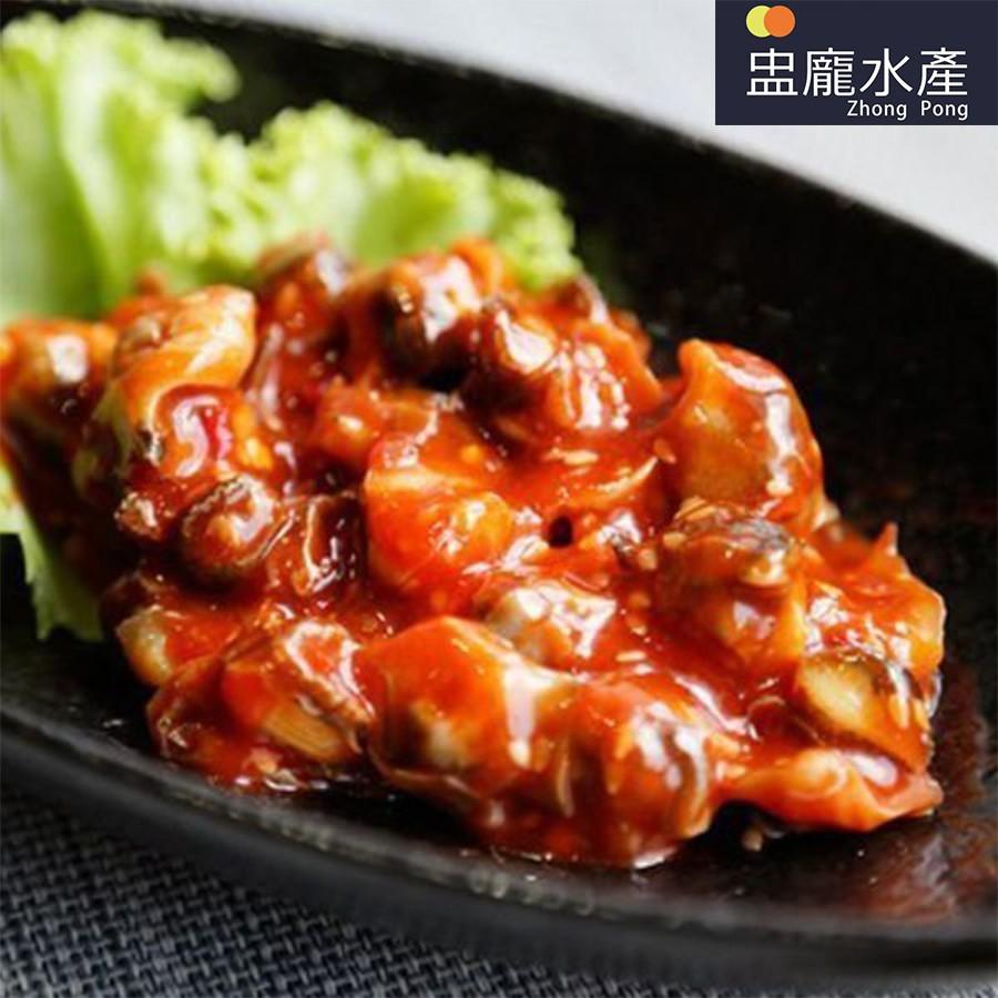 【盅龐水產】辣味螺肉200g - 內容量200g/包