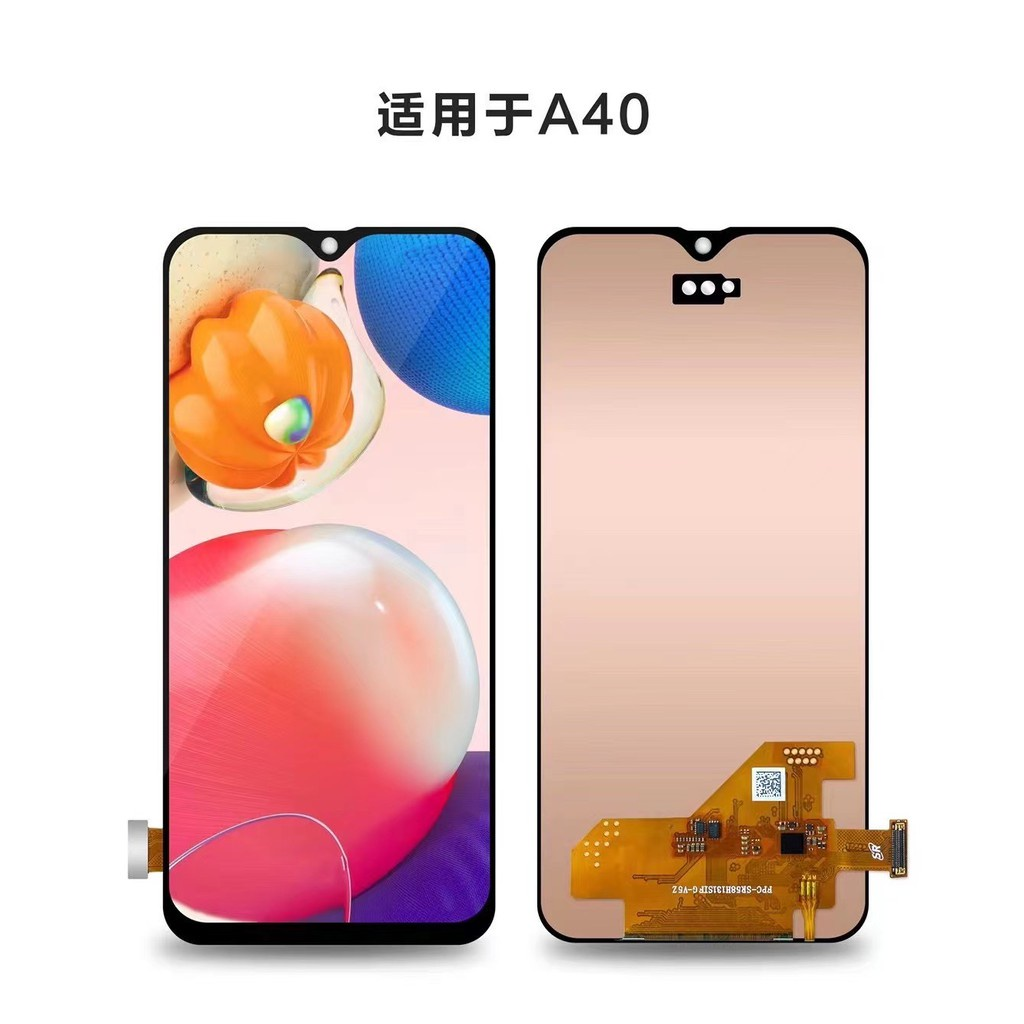 三星螢幕總成 適用於三星A40S  面板 2019 A40S 2019 總成 熒幕 A40S 觸摸屏 贈送工具+膠水
