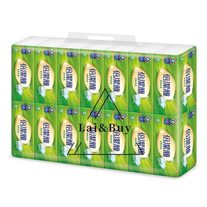 ‼️免運‼️倍潔雅 柔軟舒適抽取式衛生紙150抽x14包x4袋(56包)