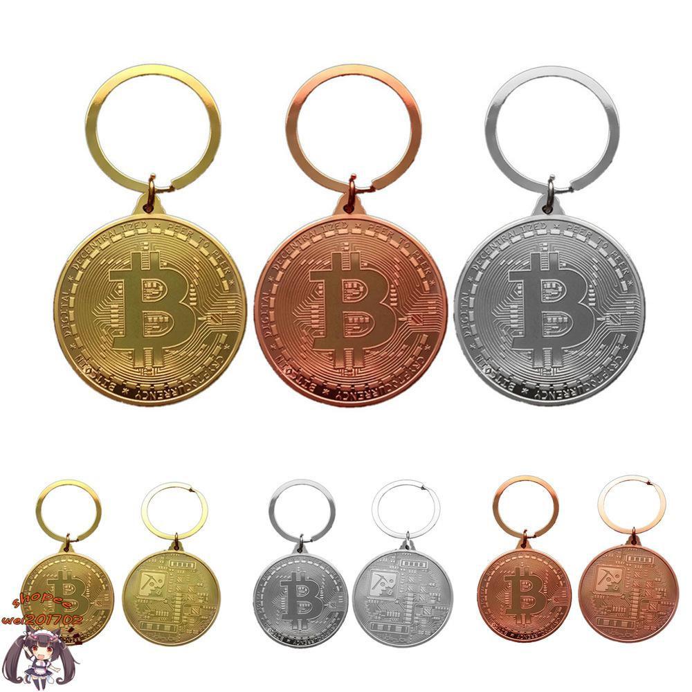 創意比特幣虛擬幣 比特紀念幣 bitcoin 金屬鑰匙扣