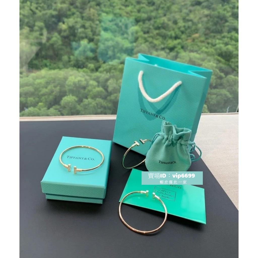 專櫃正品 TIFFANY & Co. T  18k  玫瑰金  鑽石手鍊