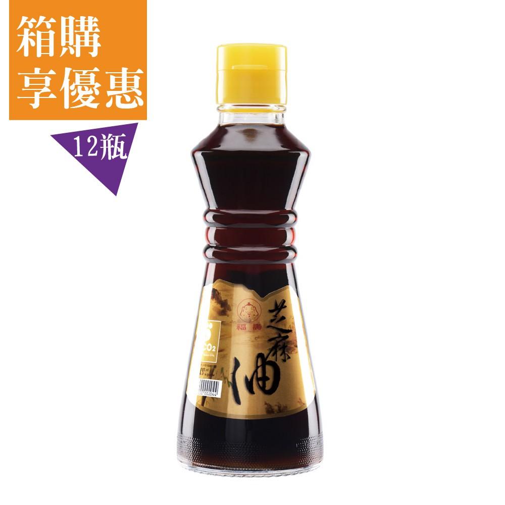 福壽芝麻油 200g (12入)-箱購