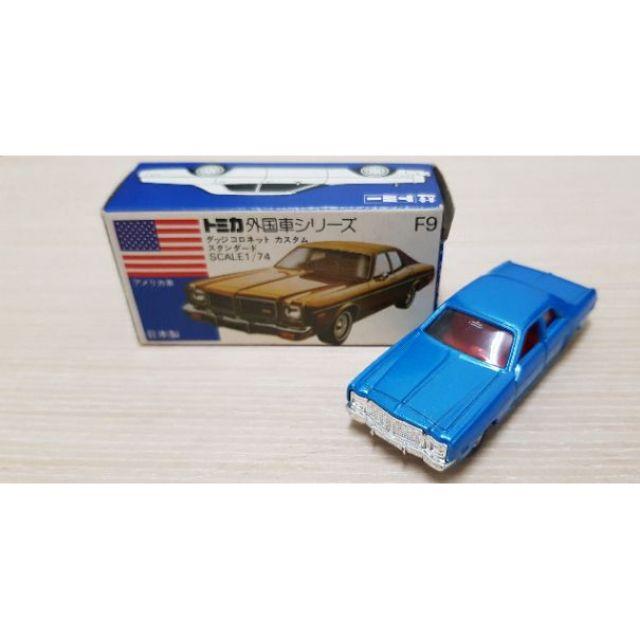 tomica 藍盒 f9 外國車 日本製