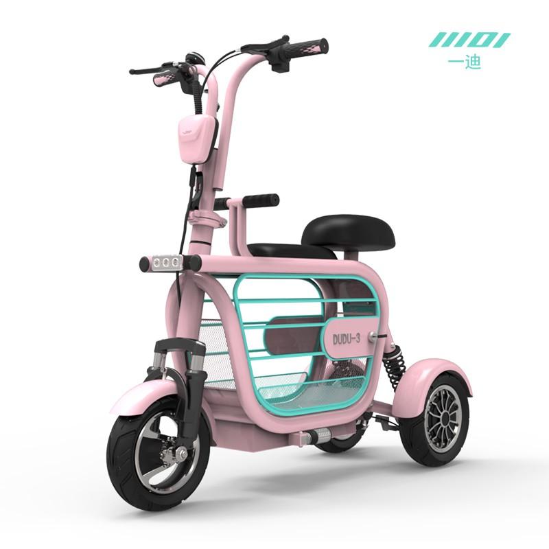 *一迪.3代三輪車售:23800元.58V鋰電池+宅配免運 居家代步車.綠色能源電動車 自行車 鋰電池 三輪寵物車