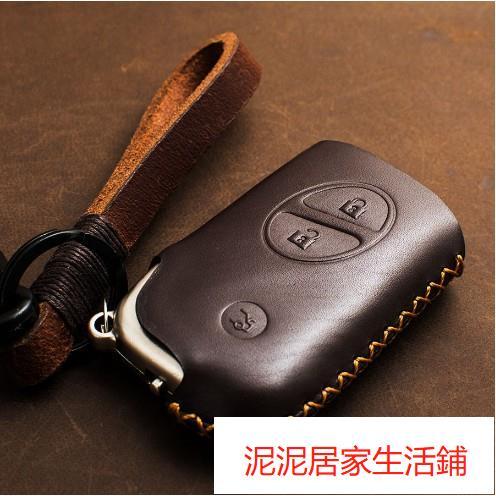【特價】LEXUS 淩誌 汽車 鑰匙皮套 CT200h LS430 IS250 IS-F25【泥泥居家生活鋪】