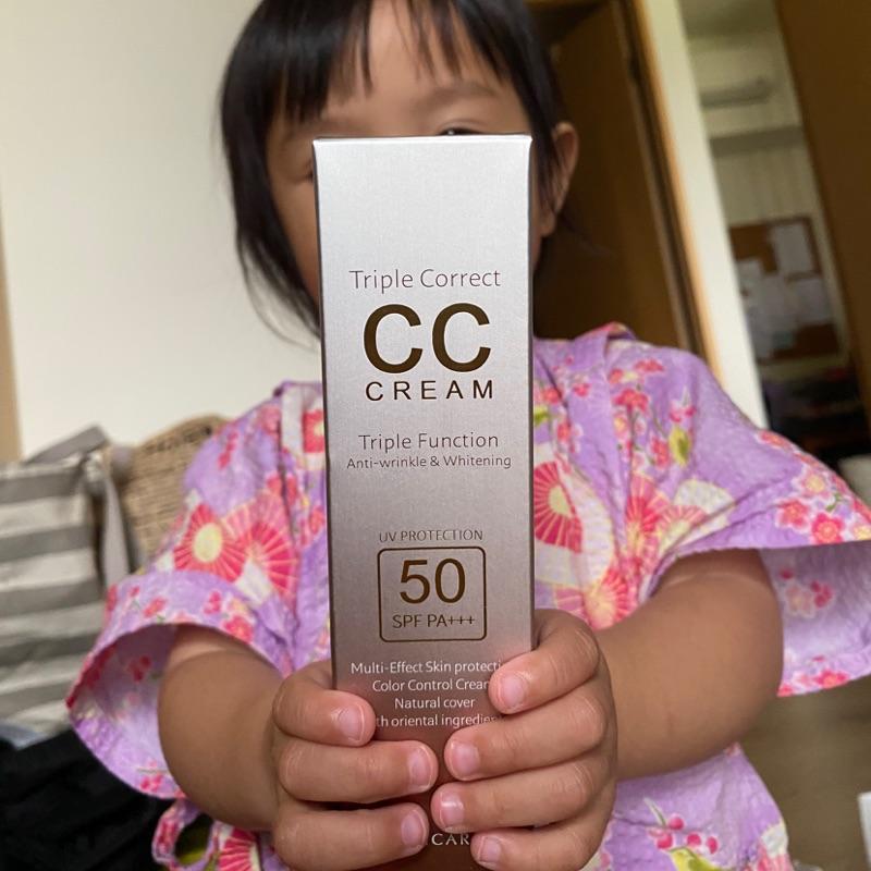 現貨-韓國Carino 麗仁堂  CC霜 SPF50 PA+++ 50g