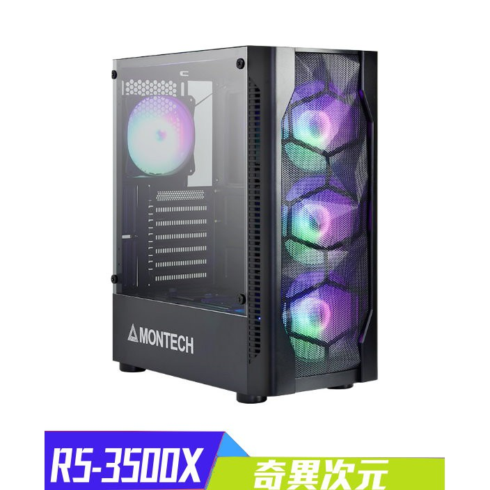奇異次元機 AMD R5-3500X/B450M/D4 4G/120G SSD/N710 1G DIY套裝電腦