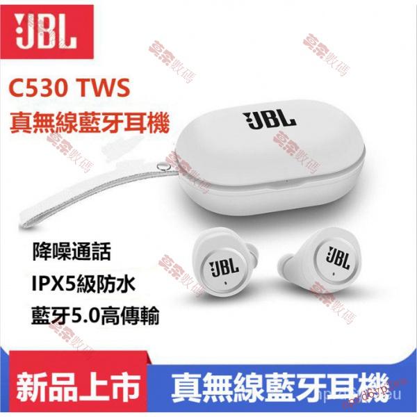 【熱銷出貨】JBL c530tws 藍牙耳機 真無線運動耳機 入耳式重低音耳機 baxp