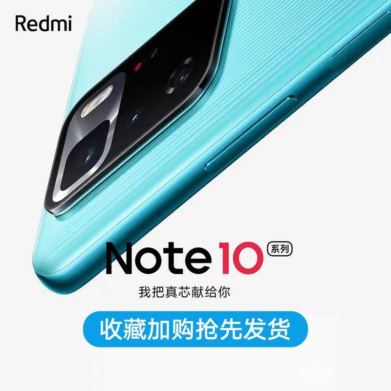 【遊戲機 無人機】現貨 新品Xiaomi 小米 Redmi Note 10Pro紅米note10手機新5G系列旗艦9s