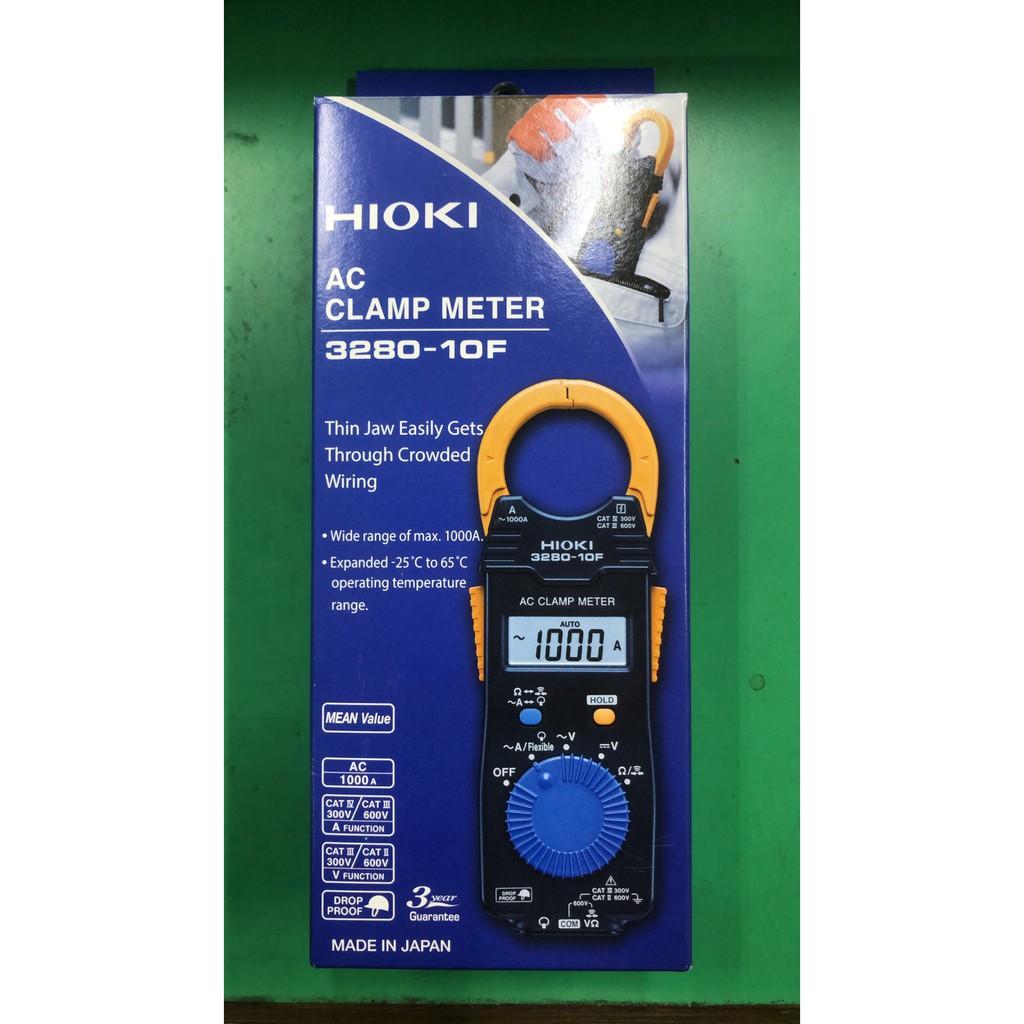 【小榮五金】HIOKI 3280-10F 卡片型電流勾表 數位型交流鉤表 全新公司貨保固