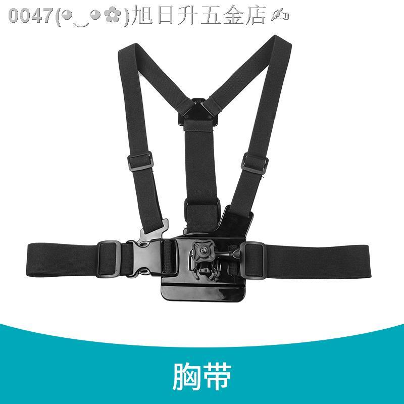 (出货快速)✘♝Insta360onex全景運動相機摩托車滑雪自行車GoPro支架配件胸帶