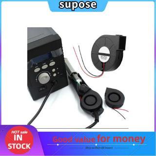 Supose ABS + Metal 2008改裝風扇,適用於858D熱風槍6000轉/ 秒BT