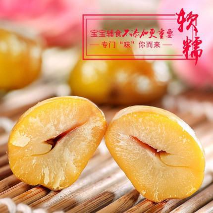板栗仁500g精選甘栗仁糖炒栗子新鮮栗子熟特價
