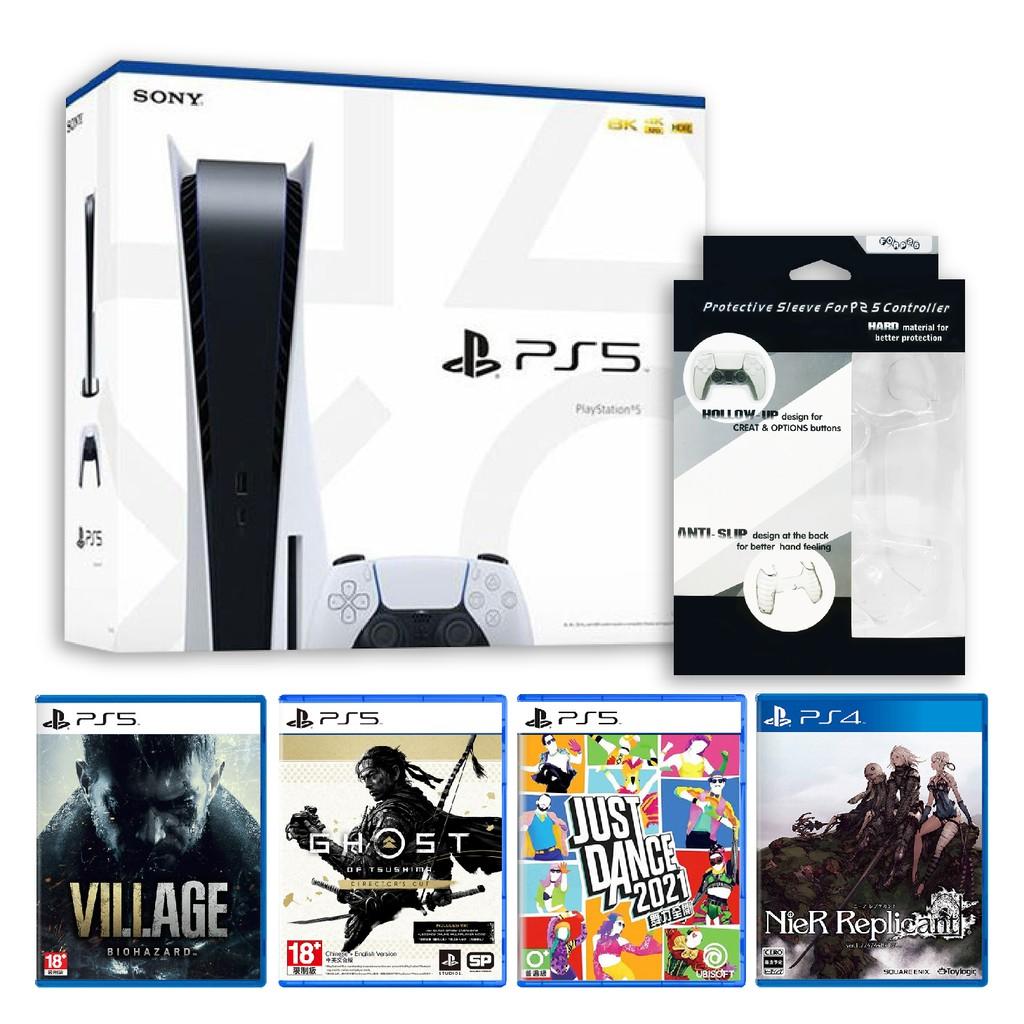 【PS5】PlayStation 5 光碟版主機【組合】【第十四波預購】