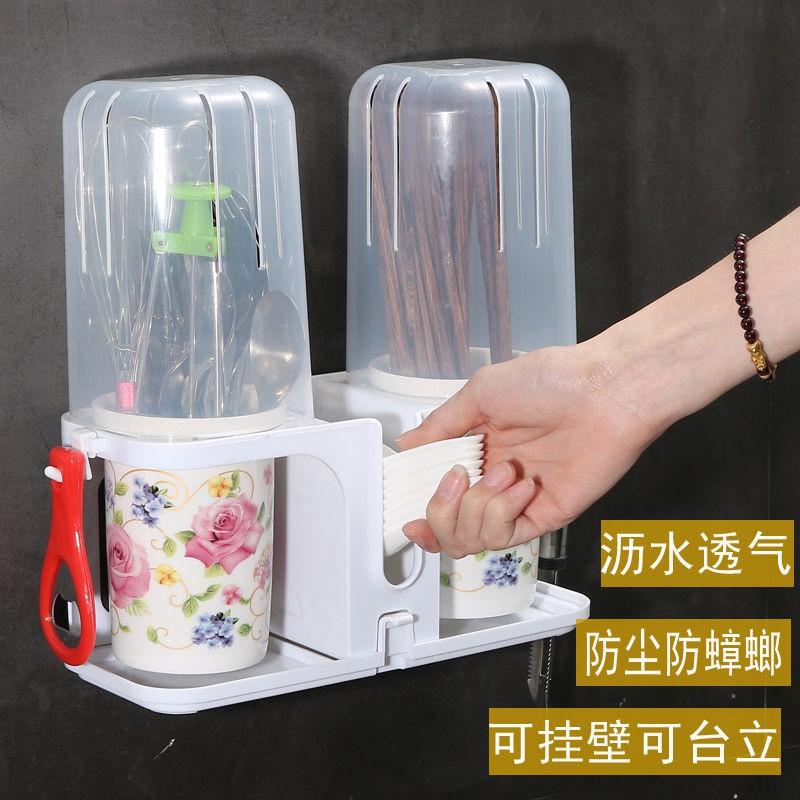 壁掛式筷子筒防霉餐具收納盒透明蓋陶瓷掛式筷子盒瀝水筷子籠瀝水快乾 分格收納