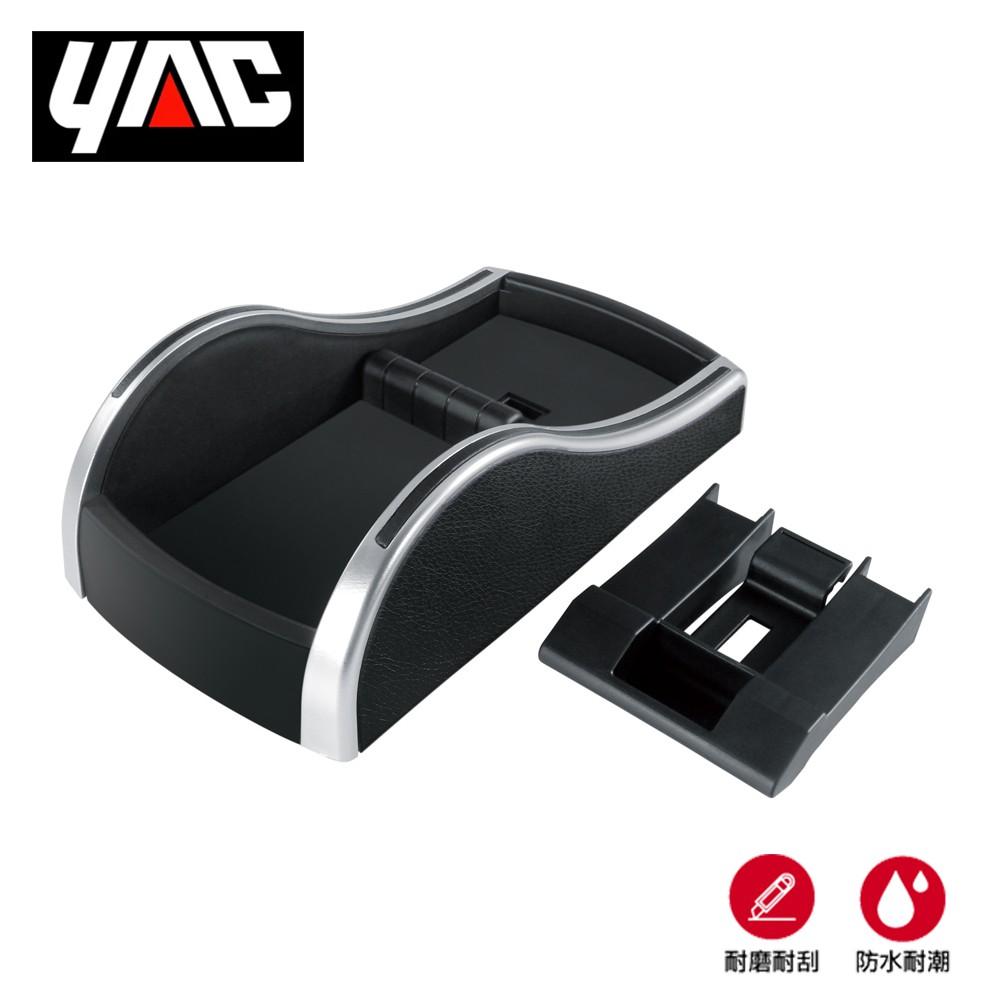 YAC 中央扶手置物座(PF-317)