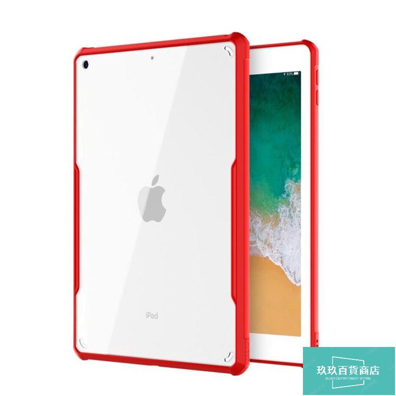 適用於 iPad Pro 11 / 2018 透明保護套的 Xundd 防震套/玖玖百貨商店