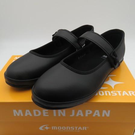《日本Moonstar》黑皮鞋系列─中童段(17~23.0cm)M22256