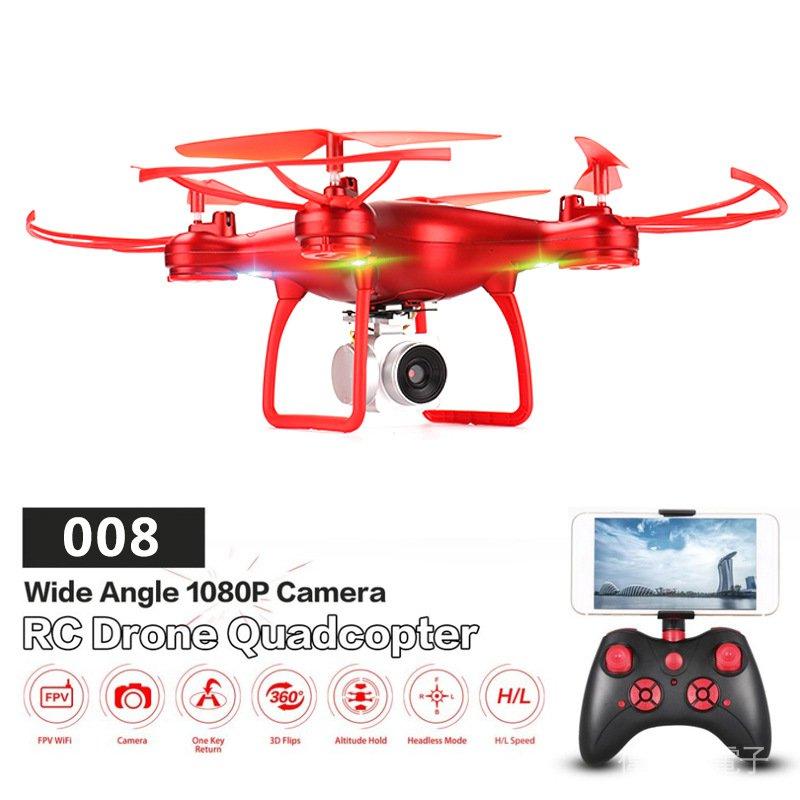 #熱賣爆款跨境熱賣無人機 WIFI航拍1080P四軸飛行器 遙控飛機定高玩具KY101#