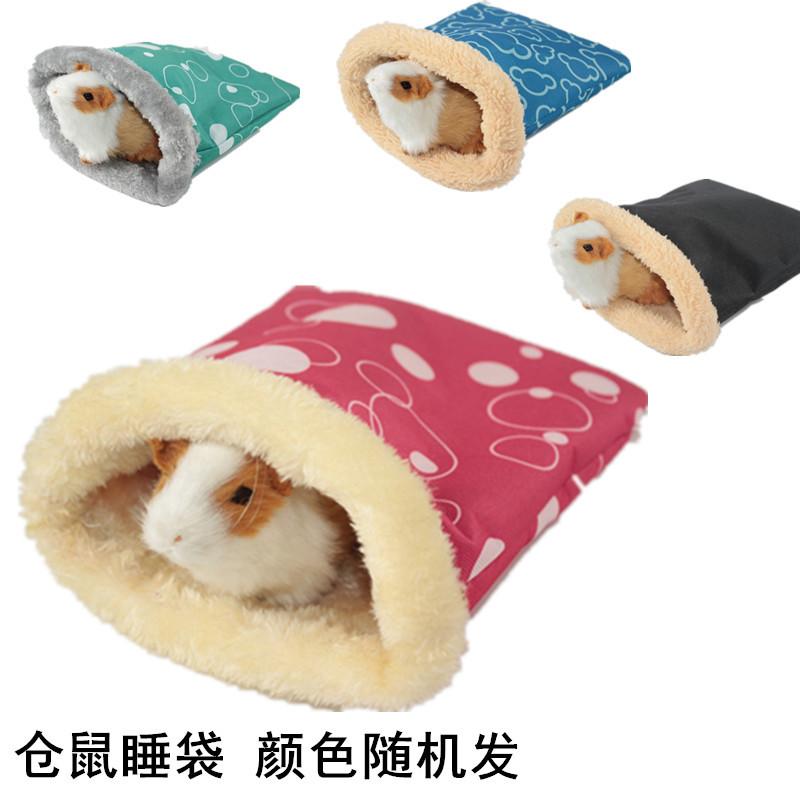 【憨寵~】小型寵物窩  荷蘭豬龍貓棉窩 刺蝟松鼠金絲熊窩天竺鼠睡袋 倉鼠窩