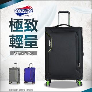 『旅遊日誌』美國旅行者布箱 輕量飛機輪行李箱 27吋新秀麗AT出國箱 商務箱 DB7 歡迎詢問優惠 台中市