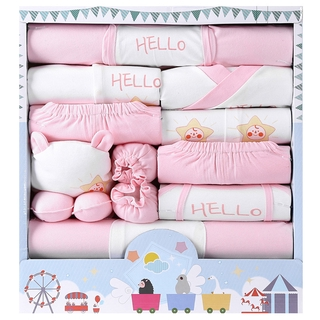 18件套婴儿衣服新生儿礼盒纯棉春夏季初生刚出生满月宝宝套装用品