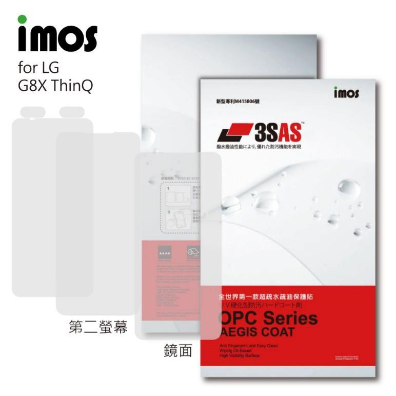 【免運費】imos LG G8X ThinQ (主螢幕+第二螢幕+鏡面) 3SAS 疏油疏水 螢幕保護貼 (塑膠製品)