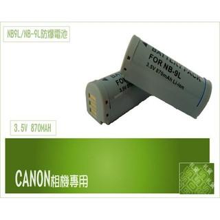 Canon PowerShot N N2 IXUS 1000HS 500HS 1100HS專用NB-9L NB9L電池 臺中市