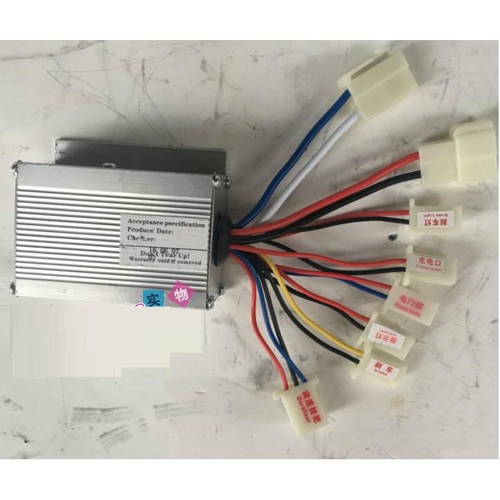 24V 250W電動車有刷控制器 型號 LB27 有刷電機控制器
