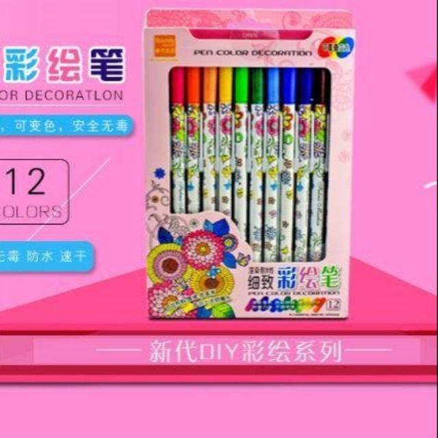 12色彩繪筆