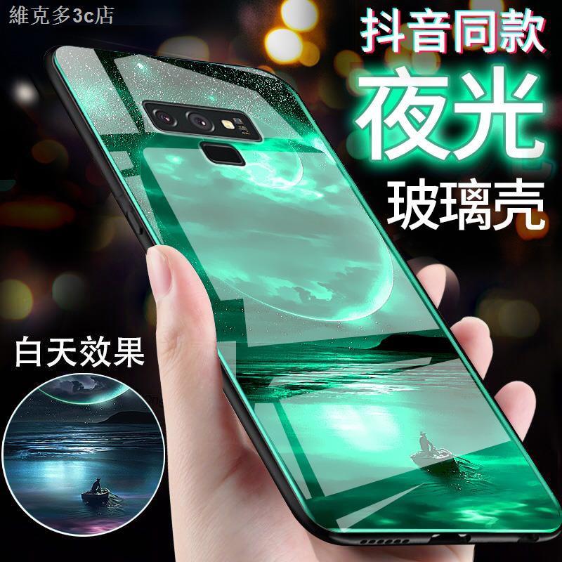 三星手機殼保護殼 三星S10+手機殼❒✳✠三星Note9手機殼三星s10手機殼5G玻璃夜光硬三星Note9創意Galax