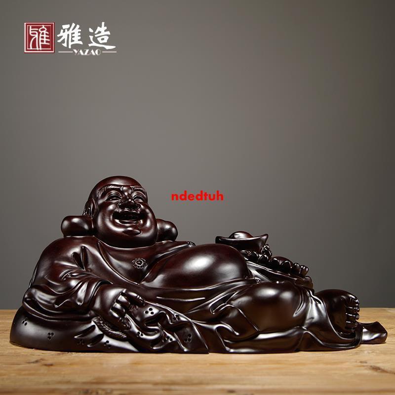 黑檀木雕彌勒佛像擺件實木質臥式大肚笑佛紅木工藝品家居飾品禮品