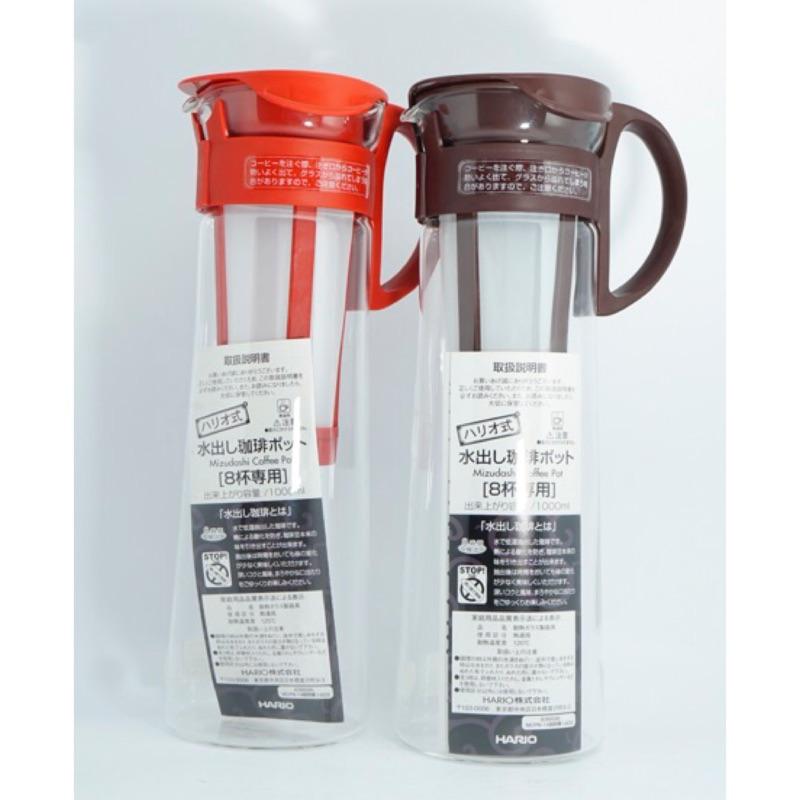 冷水壺 1000cc HARIO 茶壺 咖啡壺