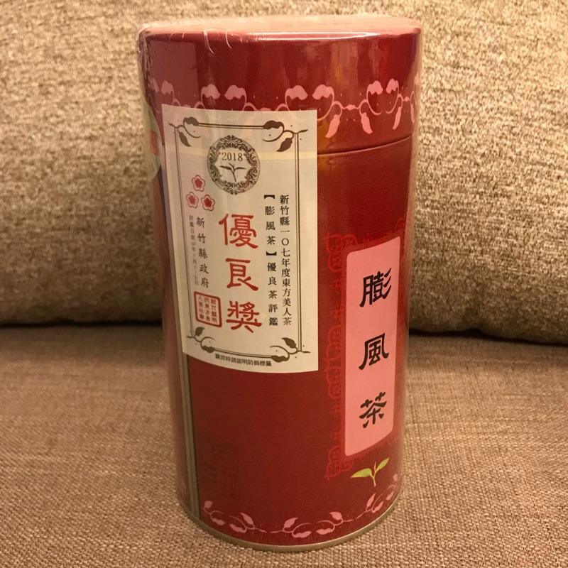 2018年新竹縣 107年度東方美人茶 優良獎三花 膨風茶 白毫烏龍茶(150g/罐)比賽茶