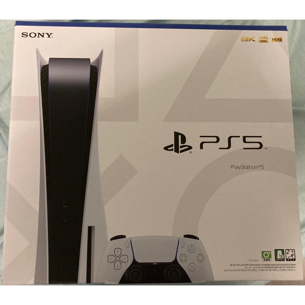 [10倍蝦幣]Sony PlayStation 5 PS5 光碟版 數位版 主機 現貨