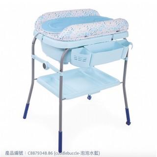 (現貨供應中)Chicco Cuddle & Bubble洗澡尿布台-保固一年 新竹市