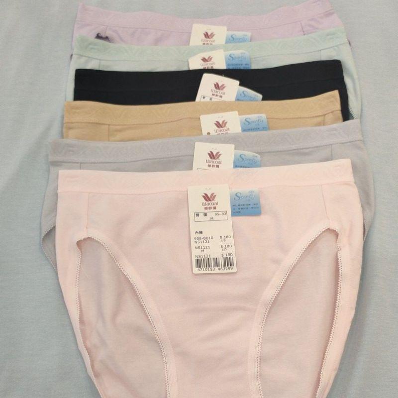華歌爾  三角褲  棉質內褲  伴蒂內褲 中腰三角褲 NS1121-M-LL 熱銷款 專櫃正貨