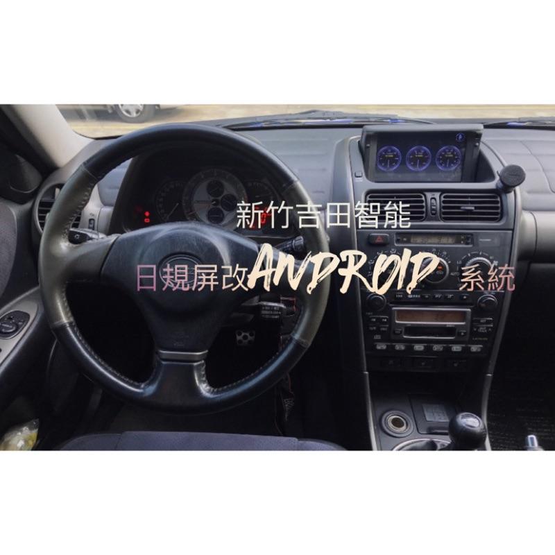 Is200日規電動螢幕 安卓系統 altezza Lexus