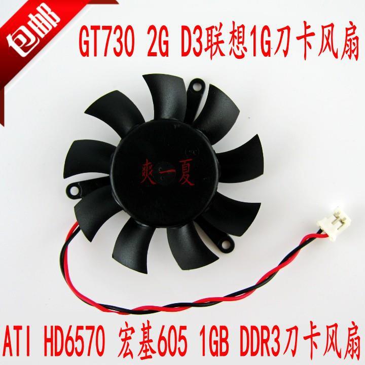 包郵 英偉達 NVIDIA Geforce GT330 G210 1G GT405 GPU 顯卡風扇