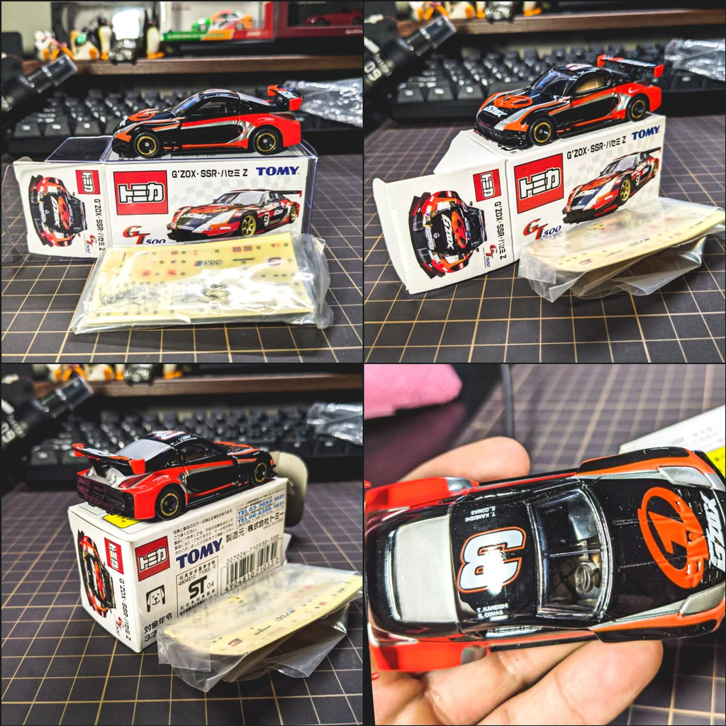 『6J』Tomica 特注 SUPER GT500 G'ZOX SSR 350Z