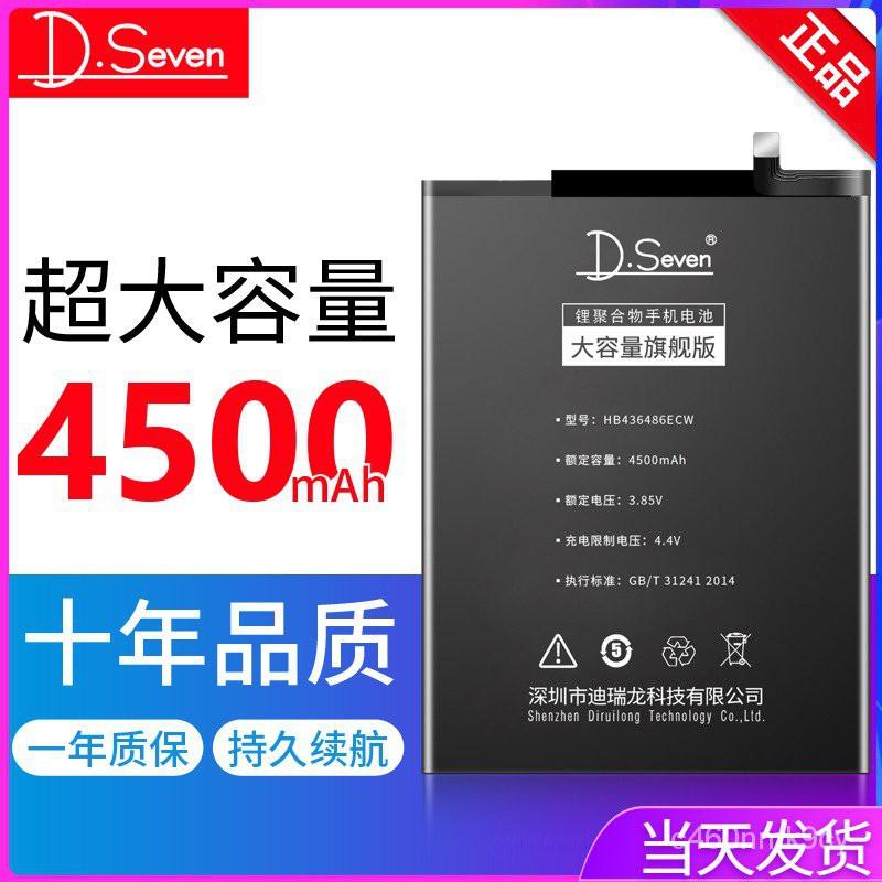 手機電池 適用華為p20電池P20pro大容量EML-AL00手機TL00原裝原廠p20puls官網全新P20p更換po