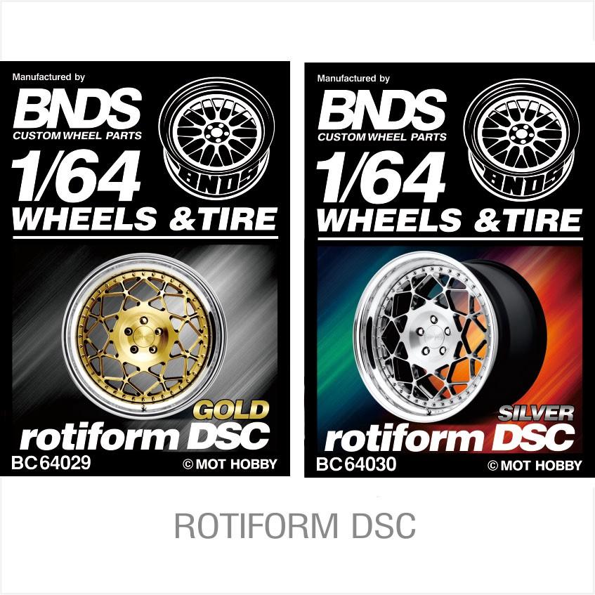 1/64 改裝輪胎 BNDS BC 64029 / 64030 合金輪殼 輪罩蝕刻片 無紋輪胎 4顆裝 金色/銀色