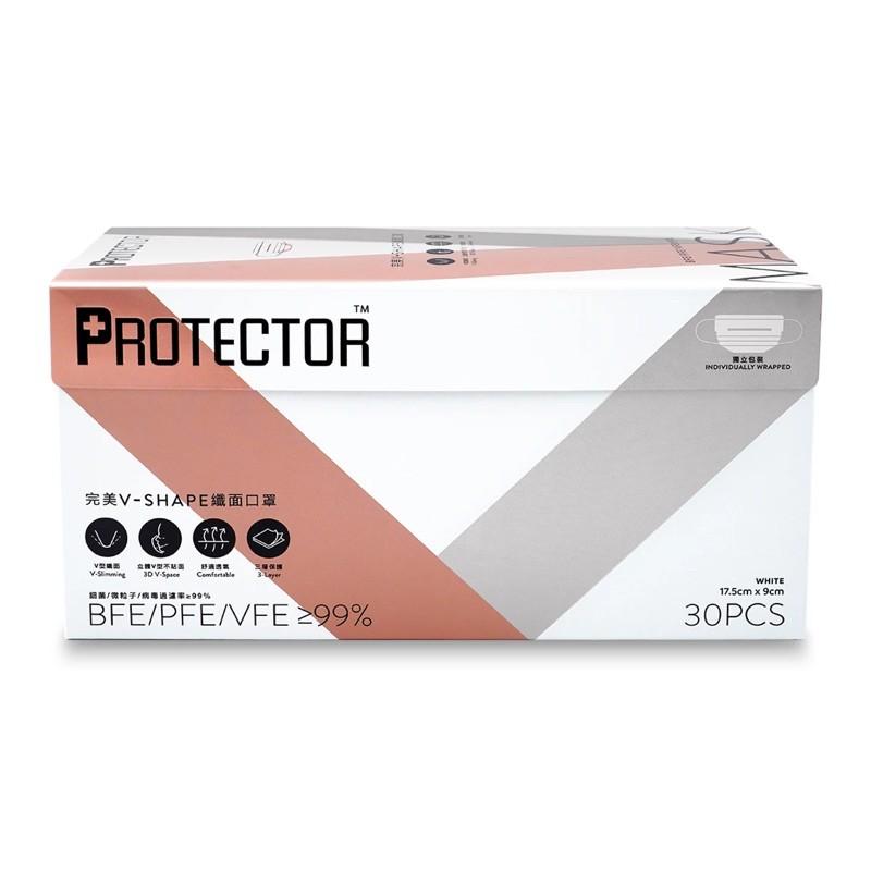現貨🔥 醫療同等級 香港 Protector V形 防護 口罩 盒裝 30入 白色 素色 單包裝 中🙇🏻衛