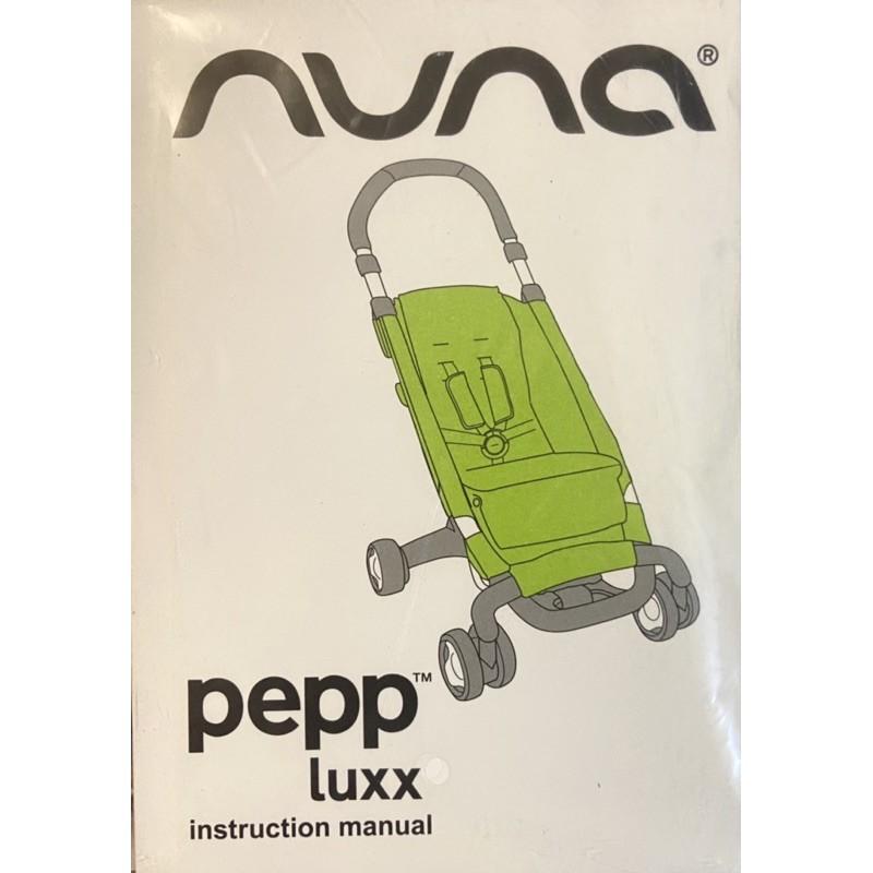 Nuna Pepp Luxx 二手推車(附杯架及推車套)限面交