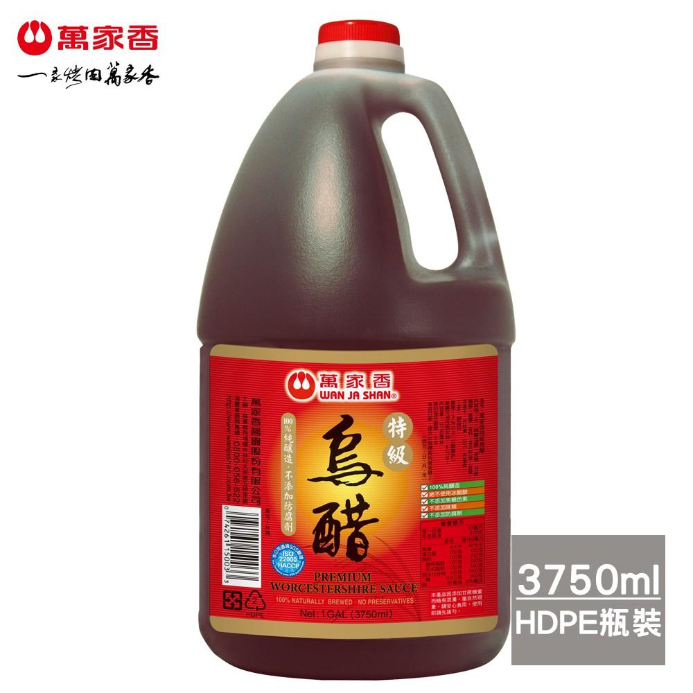 萬家香特級烏醋3750ml