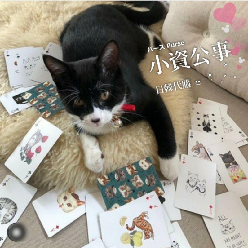 小資公事日韓代購👛日本Afternoon Tea聯名Cat's Nap time 貓咪撲克牌 cat's issue