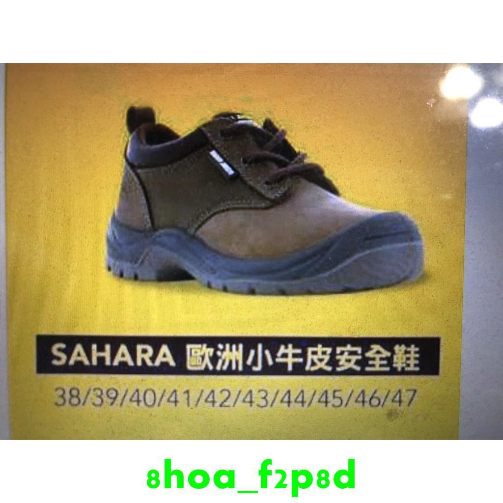 FUNET代理安全雨鞋 SAHARA歐洲小牛皮安全鞋 工作鞋 尺寸25.5