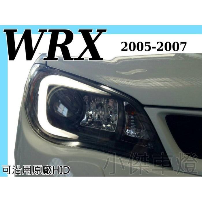 JY MOTOR 車身套件~SUBARU IMPREZA WRX 鷹眼鯊 黑框 C型 魚眼大燈 對應原廠HID