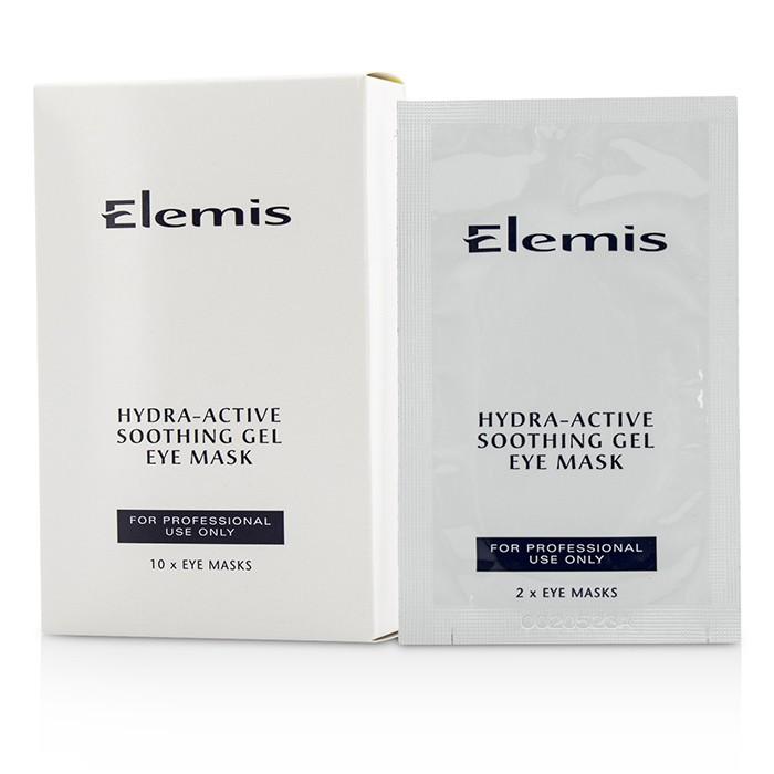 艾麗美 - 活膚急救補濕眼膜 Hydra-Active Soothing Gel Eye Mask (營業用包裝)