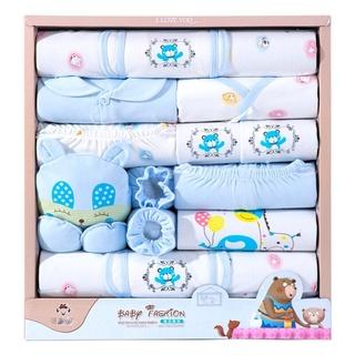 18件套新生兒衣服 初生嬰兒禮盒套裝 秋冬純棉滿月牛年寶寶送禮用品
